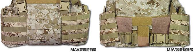 PEC5 MAV