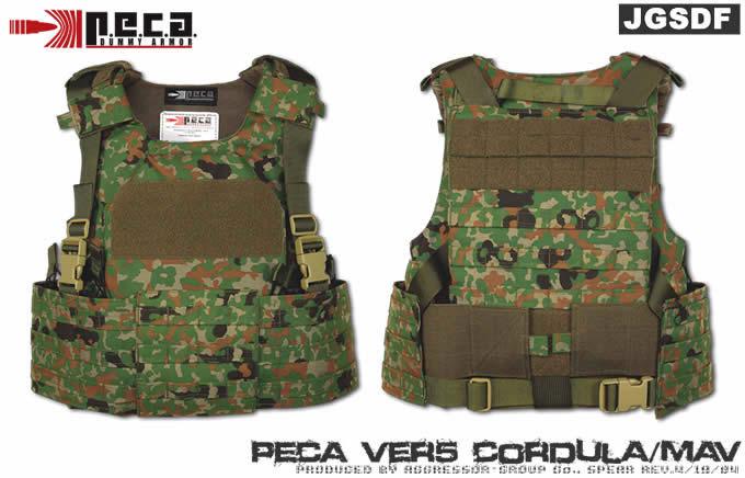 PECA5SDF