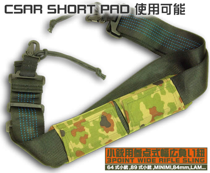 *CSAR SHOULDER PAD SHORTはこちら