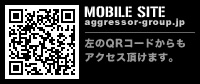 AGGRESSOR-GROUP WEB SITE 携帯サイト