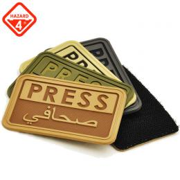HAZARD4 PRESS PATCH
