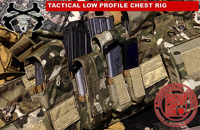 LOW PROFILE CHEST RIG / VOLK TACTICAL GEAR