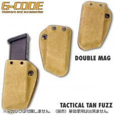 D3 PISTOL MAGAZINE KIT FOR D3 CARRIER 3P/ G-CODE