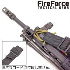 ALPHA CQB 3-POINT TACTICAL SLING / FIRE FORCE