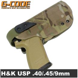 XST RTI KYDEX HOLSTER H&K USP/.45 / G-CODE