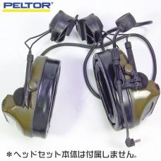 HEADSET GEL PAD (PELTOR/MSA SORDIN)