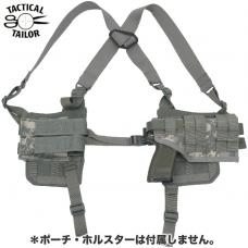 MODULAR SHOULDER HARNESS / TAC-T