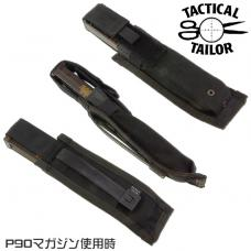 P90/SMG STICK MAG SINGLE MAG POUCH / TAC-T
