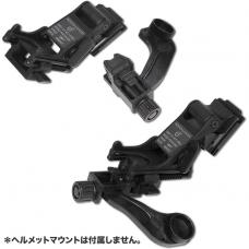 PVS14 MOUNT J ARM / NVG