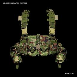 CONSOLIDATION-CHEST RIG / VOLK TACTICAL GEAR