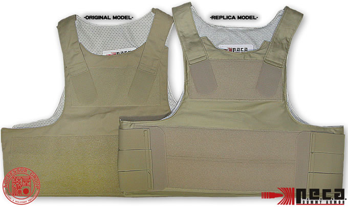PECA PERSONAL BODY ARMOR REP V2 COTTON/ORIGINAL