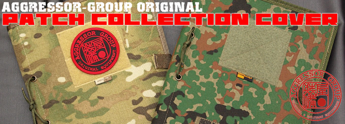 PATCH COLLECTION COVER KIT / AGGRESSOR ORIGINAL