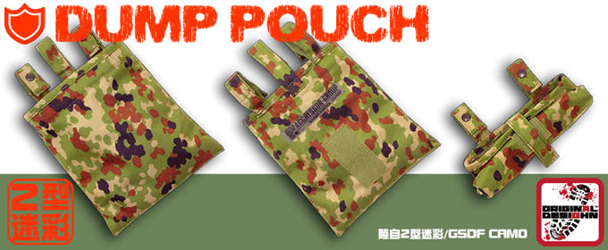 HOLDABLE DUMP POUCH / AGGRESSOR ORIGINAL