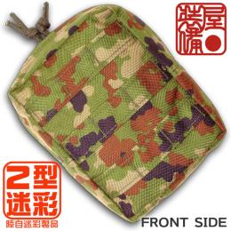ZIPPER UTILITY POUCH / AGGRESSOR ORIGINAL